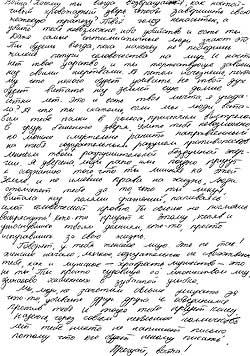 housework-sochinenie-rassuzhdenie-na-temu-zhestokiy-chelovek-posobie-sotsiologiya